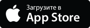 Скачать приложение Госуслуги на iPhone