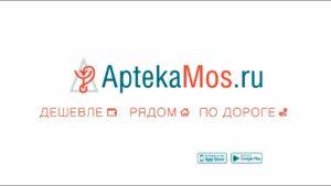 Аптека.Мос.ру