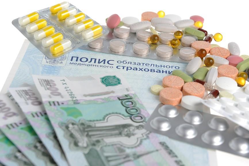 Стоимость лекарств на сайте Аптека.Мос.ру